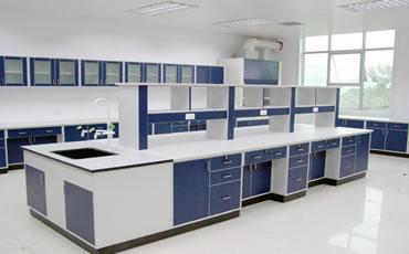 Pisos para laboratorios clinicos antisepticos impernet for Laboratorio con alloggi